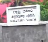 Kaluthara South Railway sign board