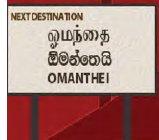 Omannthei board