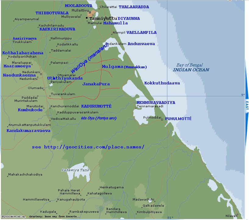 TRADITIONAL SINHALA PLACE NAMES OF TOWNS IN THE NORTH AND EAST SRI